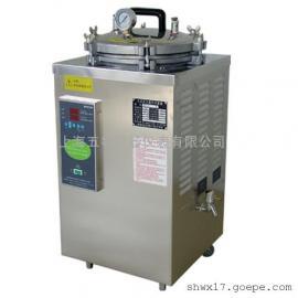 BXM-30R立式高压蒸汽灭菌器