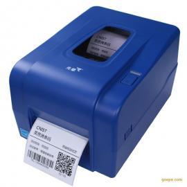 科诚GODEX G530条码打印机_斑马条码打印机