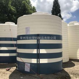 平山10吨耐酸碱废液储罐家用污水收集罐环保储罐生产厂家