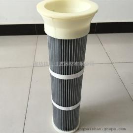 厂家直销除尘阻燃滤筒 聚酯无纺布粉尘滤筒 防静电覆膜除尘滤芯