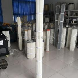 供应1.2米覆膜防静电除尘滤芯高精度滤筒厂家直销