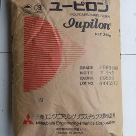 高透明PC HL-3000 抗UV 耐老化日本三菱PC塑胶