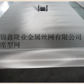 不锈钢席型网 不锈钢密纹网 不锈钢过滤网批发商 四川不锈钢网
