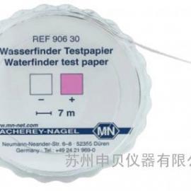 水份测试纸