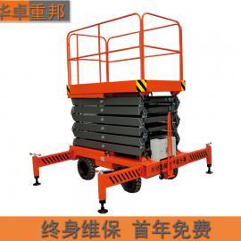 移动式升降机 中山珠海广州深圳液压升降平台 剪叉式升降台