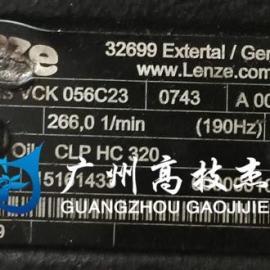 LENZE减速机GST04-2S VCK 056C23销售