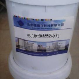 桥梁渗透结晶防水材料 水性渗透无机防水剂