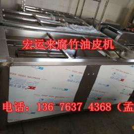 河南酒店腐竹机生产厂家 小型腐竹机多少钱 全自动腐竹机器