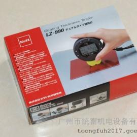 日本KETT―LZ-990涂镀层测厚仪电磁涡流一体机膜厚计