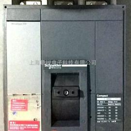 施耐德NS33466大塑壳断路器