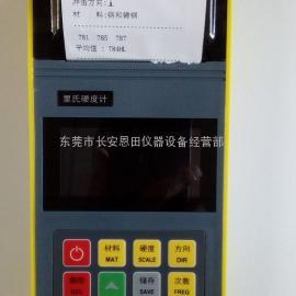 HT-160A带打印便携式里氏硬度计东莞高精度笔式硬度计