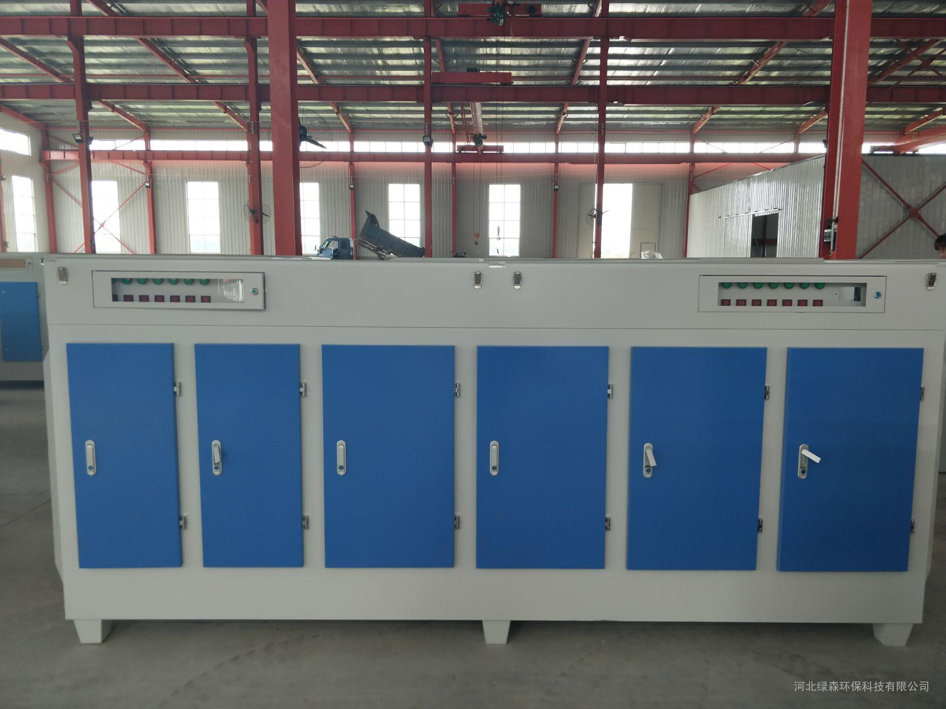 山东光氧催化废气处理设备厂家