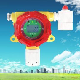 氯碱厂二氧化氯CLO2气体报警器变送器探头
