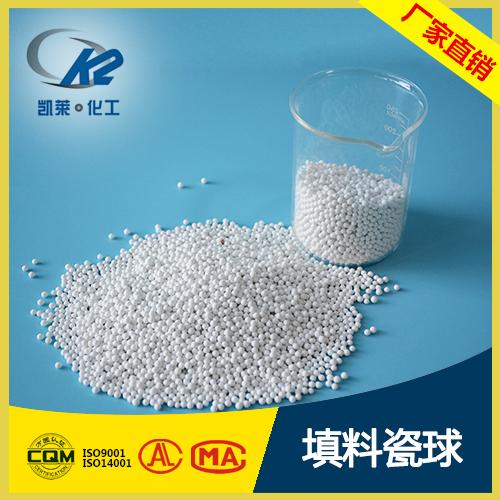 惰性氧化铝瓷球 填料瓷球 厂家直销 瓷球价格