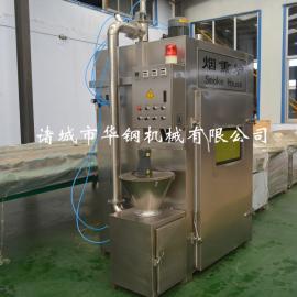 200型烟熏炉 香肠腊肉环保熏蒸炉 厂家直销华钢烟熏炉