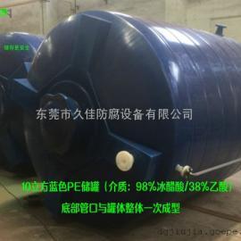 10立方乙酸PE储罐 10000L冰醋酸储罐厂家