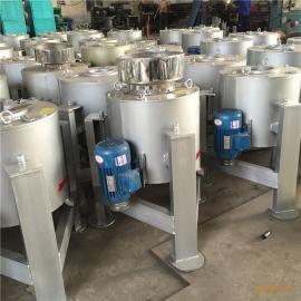 新型免固定离心式滤油机 铭航过滤机 花生油滤油机 油渣分离机