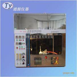 湖南 UL94水平垂直燃烧测试仪