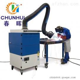 金属切削打磨烟尘移动焊烟净化器双臂电机功率