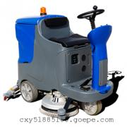 驾驶式洗地机 充电式 洗吸为一体工业洗地机 工厂清洗1