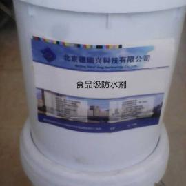食品级防水涂料 无机渗透防水涂料