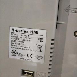 Beijer H-Series HMI