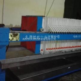 液压压滤机滤布_自动保压压滤机参数_自动压紧板框压滤机