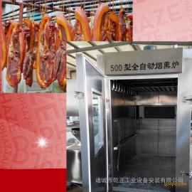 智迈弘创机械生产腊肉烟熏炉,多款熏腊肉机器符合环保要求