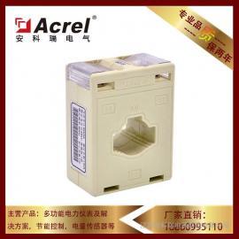 安科瑞电流互感器AKH-0.66-30I 250/1A