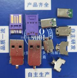 �A�殚W充/快充TYPE-C公�^~USB(A公+C公)大�流