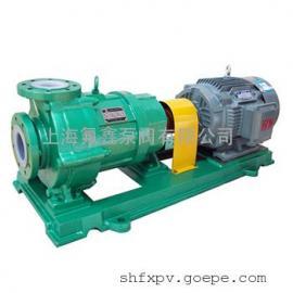 衬氟磁力泵-衬氟化工磁力泵-四氟化工磁力泵