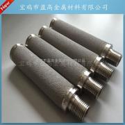 供��盈高高效型插入式芯�w不�P�粉末���Y�V芯