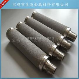 供��盈高平底焊接微孔型�Z碳�艋�不�P�粉末���Y�^�V芯