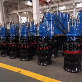 潜水轴流泵-生产范围水泵潜水泵-供水设备