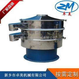 优质旋动筛 圆形精细振动筛 高频振动筛 筛粉机设备