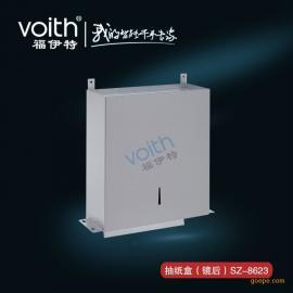 VOITH福伊特 不锈钢抽纸盒SZ-8623