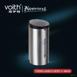挂墙式不锈钢感应皂液器VT-8602D