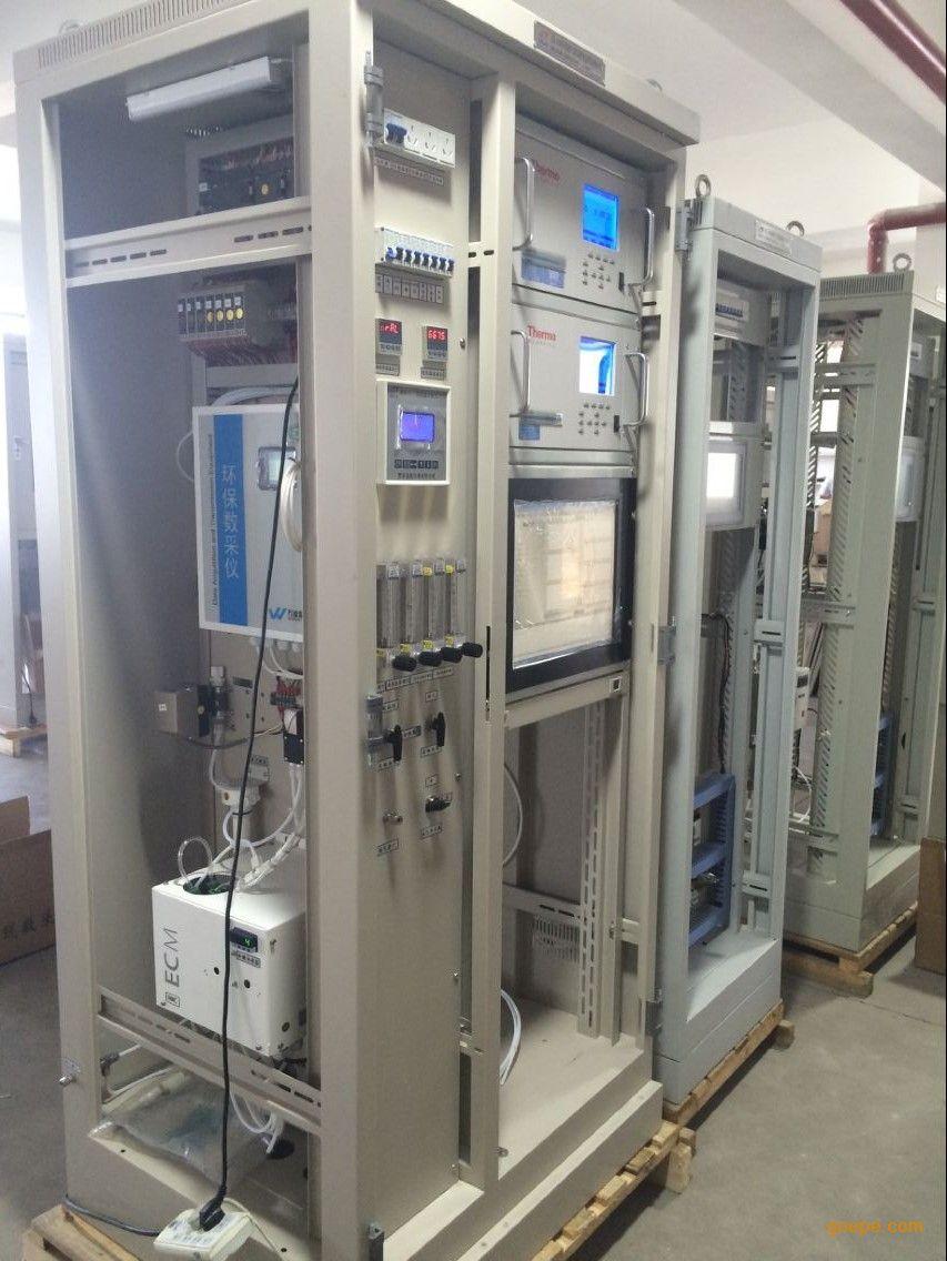 超低CEMS烟气在线监测系统
