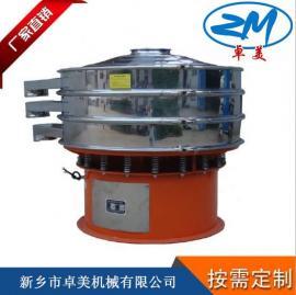 锰铁粉筛分机 锰铁粉振动筛 超声波振动筛 精细分振动筛