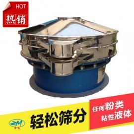 正极材料筛分设备 细粉振动筛 电池材料筛分机