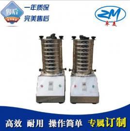 面粉筛分设备;面粉振动筛;不粘网振动筛;自动清洗振动筛