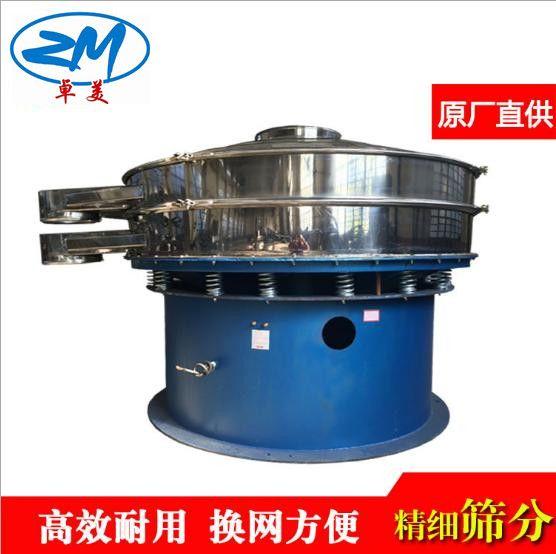 负极材料筛分设备 细粉振动筛 电池材料筛分机