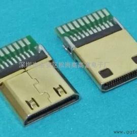 MINI HDMI公头C型带板/HDMI镀金公头19P焊板