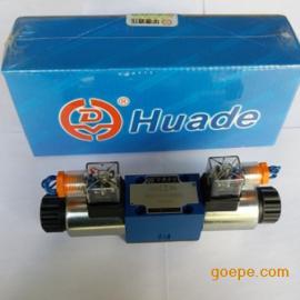 北京华德4WE10E61B/CW220N9Z5L 电磁换向阀 华德液压阀 4WE6E