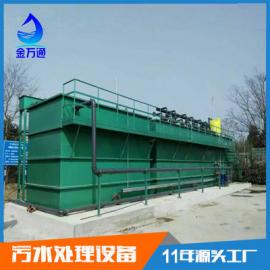 一体化MBR膜生活污水处理设备 生活污水处理厂