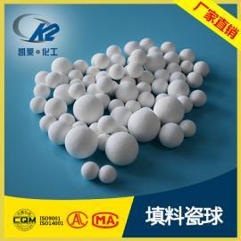 直供高铝球 高纯氧化铝球