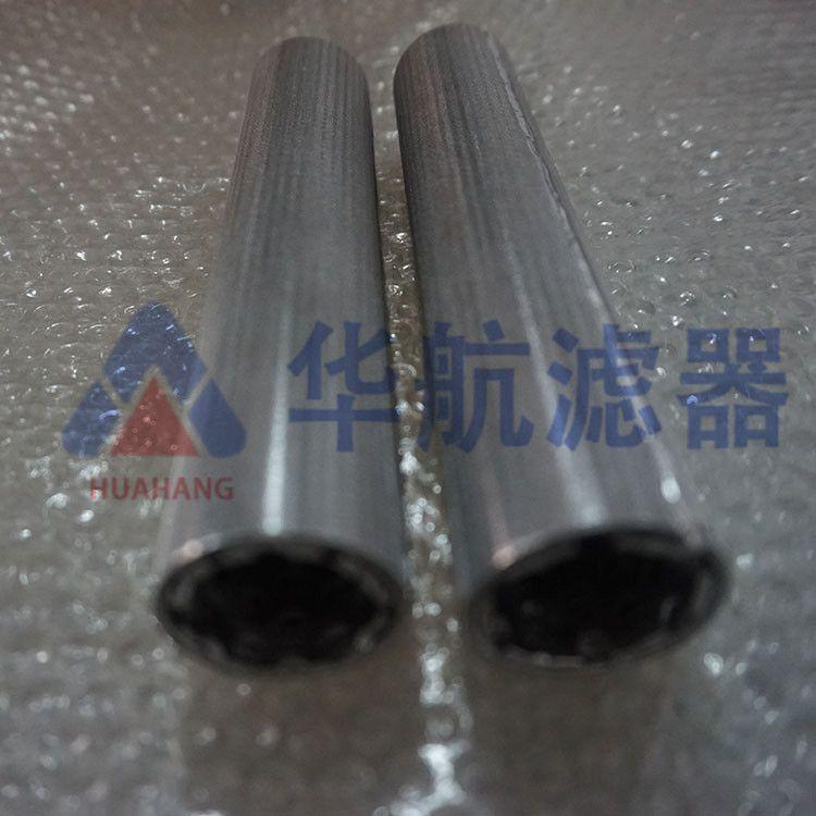 不锈钢烧结网滤芯 耐高压烧结网滤芯