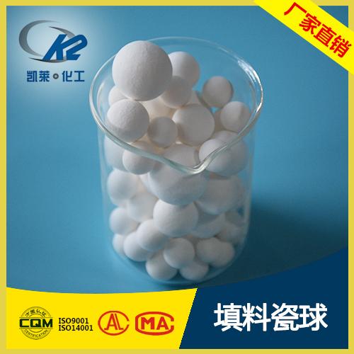 高铝球 惰性氧化铝瓷球 填料瓷球 99填料球