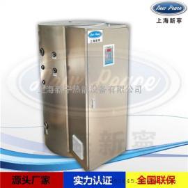 厂家供应NP300-45热水器|45千瓦380伏热水器