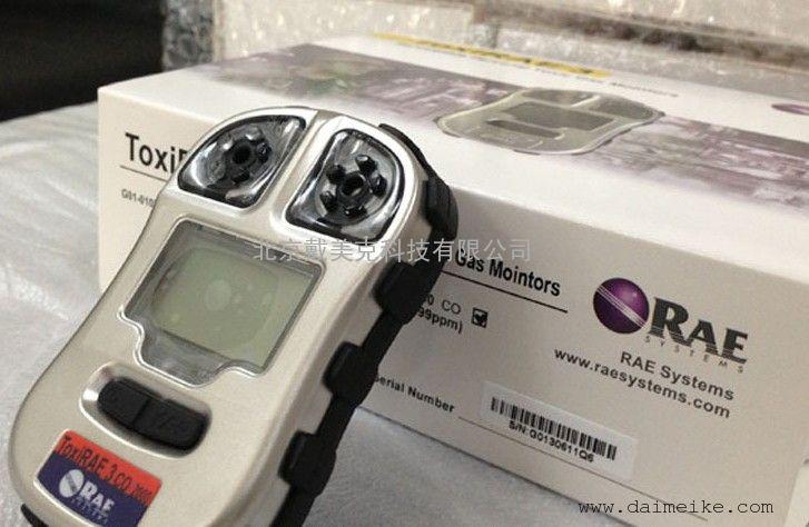 ToxiRAE 3硫化氢一氧化碳检测仪PGM-1700有毒